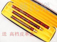 Kisser zizhu kisser Calls shaw tailorable . flute vertical bamboo musical instrument