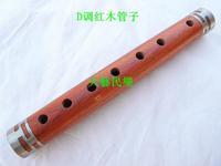 Musical instrument - d mahogany bag - ! - !
