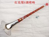Zurna horn mahogany a professional