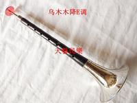 Musical instrument zurna horn ebony professional e