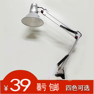 Led bedside lamp double adjustable eye long arm work lamp silver clip-on folding american style table lamp(China (Mainland))