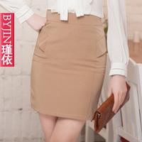 2014 Spring & Autumn Bust A-line Skirt Step Slim Hip Short Skirt Bag Skirt