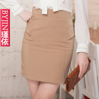 2014 Spring & Autumn Bust A-line Skirt Step Slim Hip Short Skirt Bag Skirt