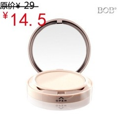 New Live Whitening Pressed Powder Oil Control Whitening Bare Makeup High Quality(China (Mainland))