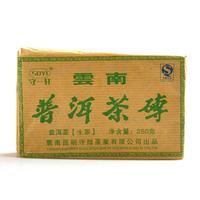 Tea PU er tea brick tea health tea 250 PU er  brick