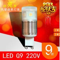 Ledg4 220v g9 crystal lamp 3w g4 light beads led g4 light beads g9 g4 led lamp