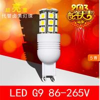 Ledg9 86-265v crystal lamp 5w g9 light beads g9 led corn light transformer