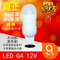 Ledg4 12v crystal lamp g4 led light beads led g4 lamp led g4 g4led 1w3w4w