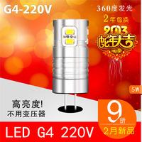 Led g4 g5.3 96-265v 5w 220v high pressure lamp beads g4 lamp crystal lamp beads replace halogen lamp
