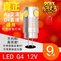 Ledg4 12v crystal lamp 5w g4 light beads led g4 lamp g9 g4 led lamp g4 le