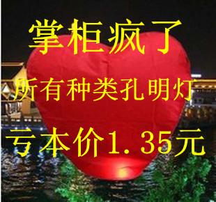 30PCS Holiday Sky Lanterns Wishing ~ flame retardant paper heart sky lanterns Lanterns Valentine Birthday lamps