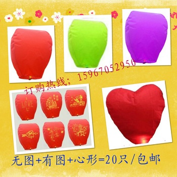 30PCS Holiday Sky Lanterns High quality flame retardant paper 20 area Lanterns Valentine Birthday lamps