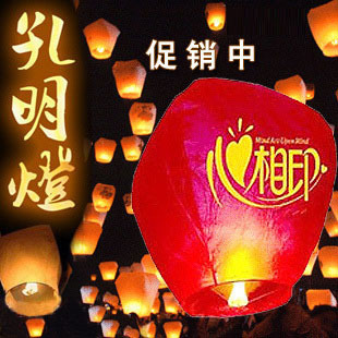 30PCS Holiday Sky Lanterns Large heart day lights lanterns wishing ~ Lanterns Valentine Birthday lamps