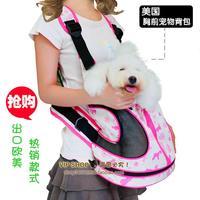 Vip pet doug pet chest backpack pet dog backpack pet travel bag