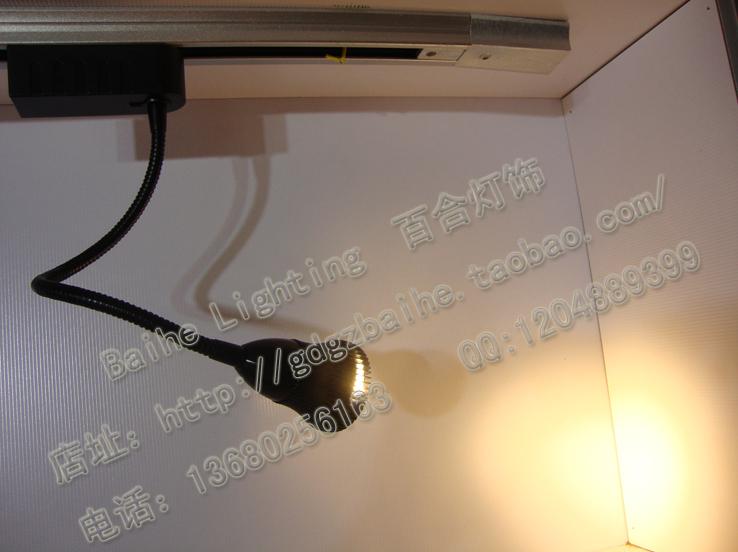 Led plumbing hose spotlights wall lights road, rail track spot light ming mounted spotlights(China (Mainland))