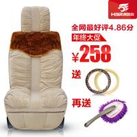 2012 car seat winter plush car seat cushion four seasons general plush car cushion