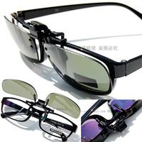Myopia sunglasses driver mirror light clip mirror