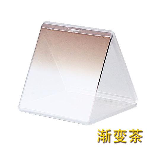 Gradual Gradient Plexiglas brown filter for Cokin P series+free shipping(China (Mainland))
