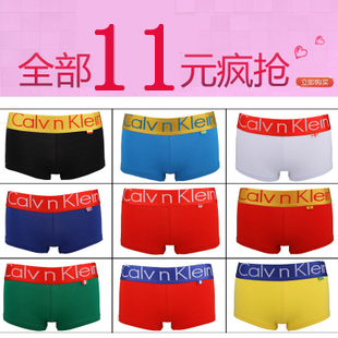 Ck210 flag panties male boxer panties 100% cotton panties male u