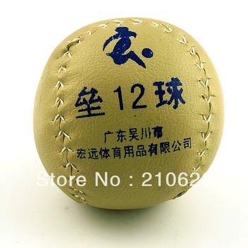 Free Shipping Base Ball Baseball Practice Trainning Softball Sport Team Game