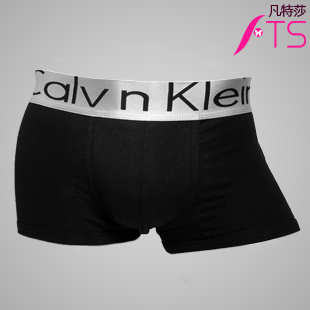 Big silver boxer panties male modal u male four angle panties ck06