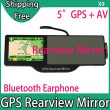 rear view camera navigation promotion