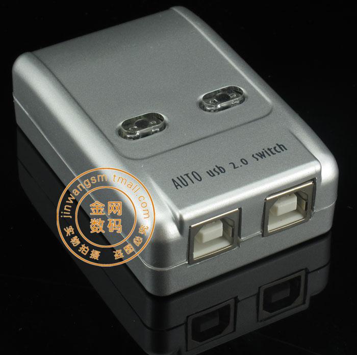 Automatic 2 usb printer switch automatic print sharing device(China (Mainland))