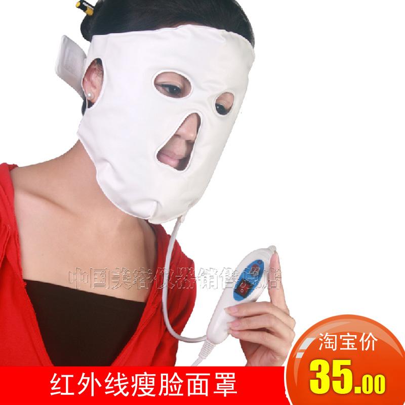 Maschera da cerchi scuri sotto occhi con prezzemolo