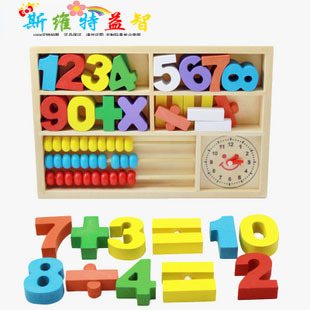 Digital box calculation frame box educational baby toy abacus count beads(China (Mainland))