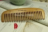 Cherry wood comb massage coarse curly hair comb handle cherry wood comb 16cm