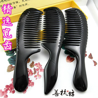 Large thickening heishui horn comb