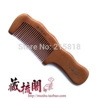 Sandalwood comb wave shaped handle Large massage bag