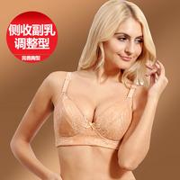 Underwear series adjustable side gathering furu thin sexy push up bra cover free shipping