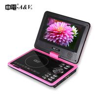 Ceiec 7 mobile dvd portable evd dvd player high-definition screen rmvb dvd player da-771