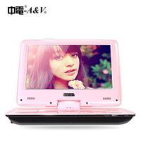 Ceiec mobile dvd portable dvd player evd player 9 high-definition screen tv