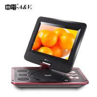 Mobile dvd dvd player portable dvd evd dvd player tv 12 high-definition screen