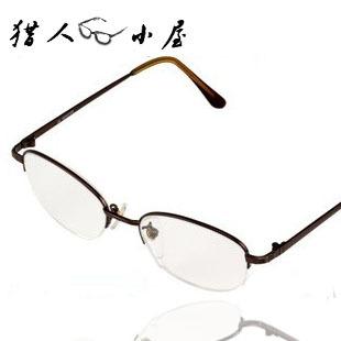 Popular Large Frame Reading Glasses Aliexpress