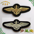 Free shipping 10 pcs/lot hot sale self-adhesive silver badge cross eagle wings fabric sticker/cotton cloth paste/DIY patches