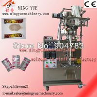 Free Shipping Sugar Stick Packaging Machine Pouch Packing Machine