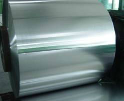 Stainless steel coil /plate/sheet SUS316L