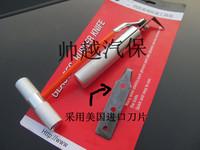 Blade windshield tools auto glass broach auto glass tools