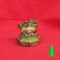 Copper brave evil spirits lucky copper pi xiu decoration lucky feng shui