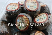 10pcs Orange Puerh Tea,2005 year Old Tree Puer,8685# Good For Health,Good gift, Free Shipping