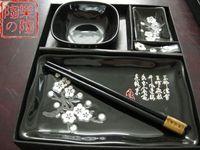 Japanese style ceramic and wind dinnerware set 5 black sushi plate wedding gift box