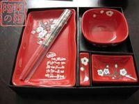 Japanese style ceramic and wind dinnerware set 5 red glaze sushi plate wedding gift box