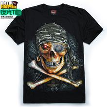 male pirate shirt price