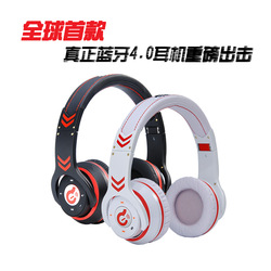 Syllable g18 the first wireless bluetooth 4.0 earphones high quality headset(China (Mainland))