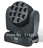 free shipping Led moving head beam 12x10w