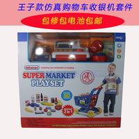 Supermarket shopping cart cash register machine belt computer child toy gift