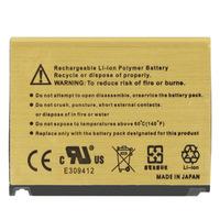 1400mAh High Capacity Golden Edition Business Battery for Samsung Galaxy Nexus S / i9020 / T939 / i8000 / i900 / M900